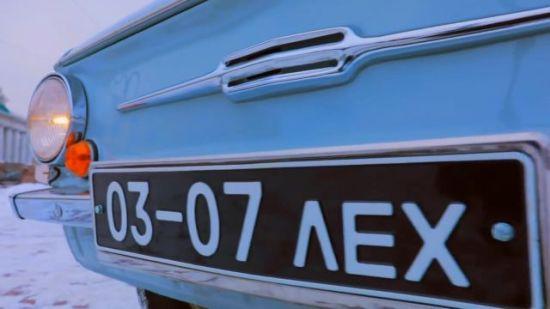 普京人生中第一辆车竟是因彩票中奖得来的
