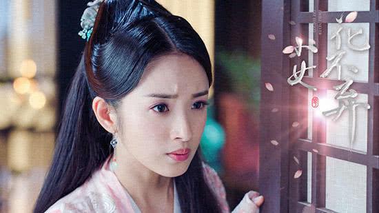 《小女花不弃》林依晨为救云琅下跪 网友:求轻虐