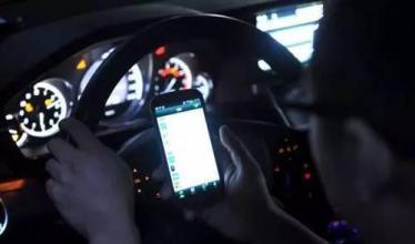 """这10种""""事故率""""最高的开车习惯你还在做吗? 一定要改!"""