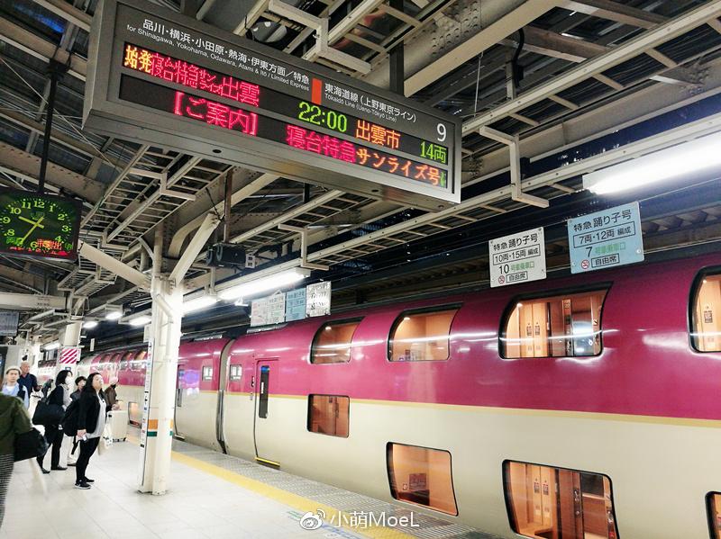 在日本唯一定期运行的卧铺列车上睡一晚