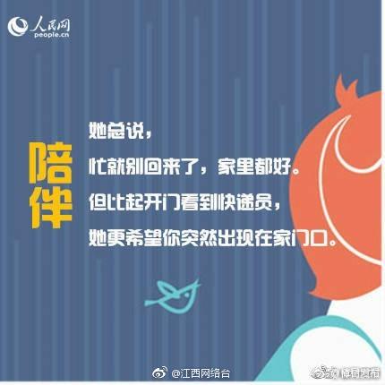 北京7家医院试点国际医疗 为外籍患者提供服务