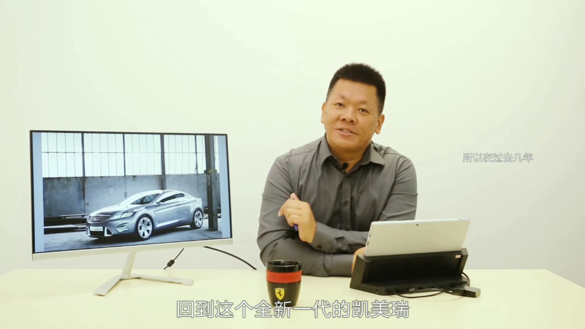 《政政有词》第一期:大头义跟你讲讲丰田凯美瑞和福特蒙迪两款热门中型车的来...