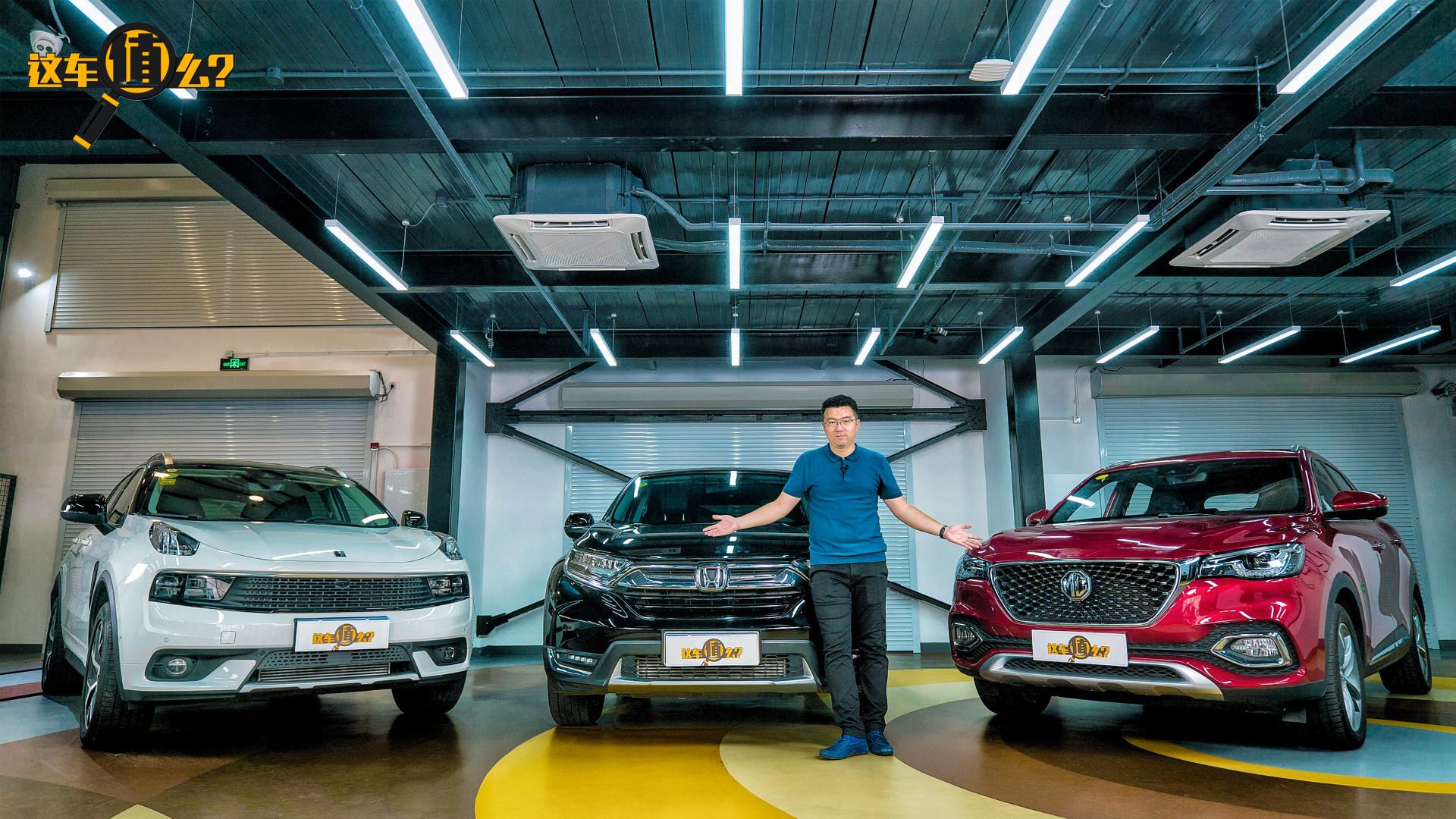 十年前,如果预算20万购车,合资品牌的车型可能是大部分人的选择