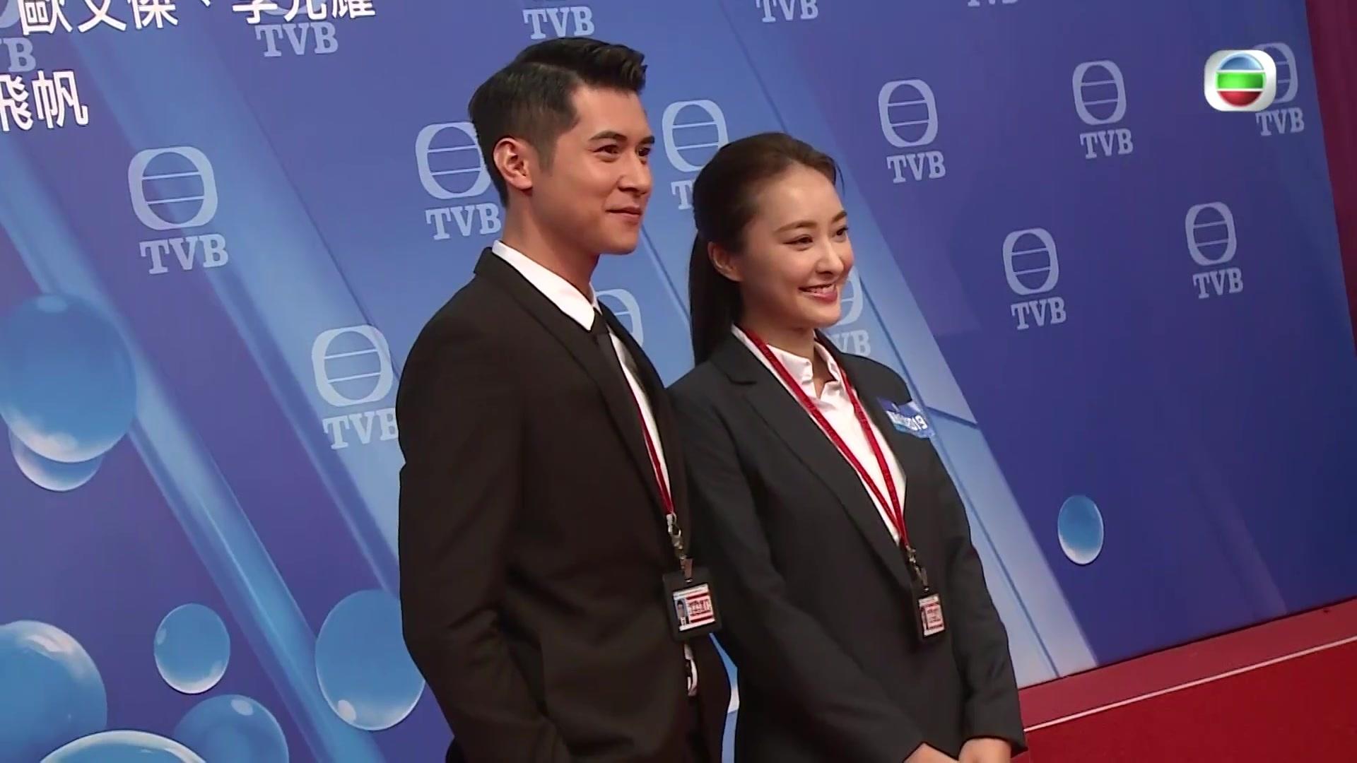 两人曾演TVB情侣 陈滢罗天宇不怕绯闻相约逛年宵市场