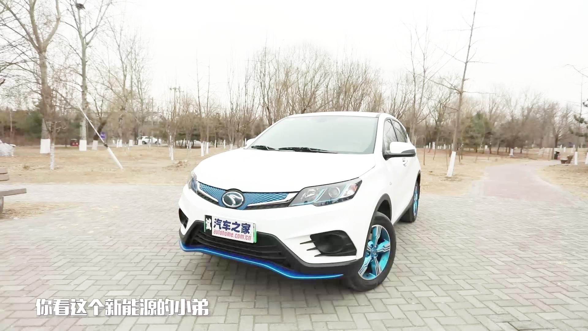 视频:胡建口味的纯电SUV,东南DX3 EV400来了!