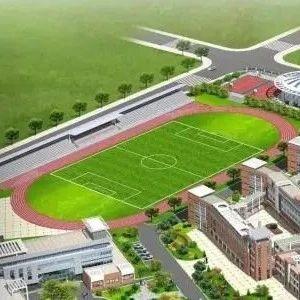 桂林:七星区将续建、新建11所中小学1所公办幼儿园