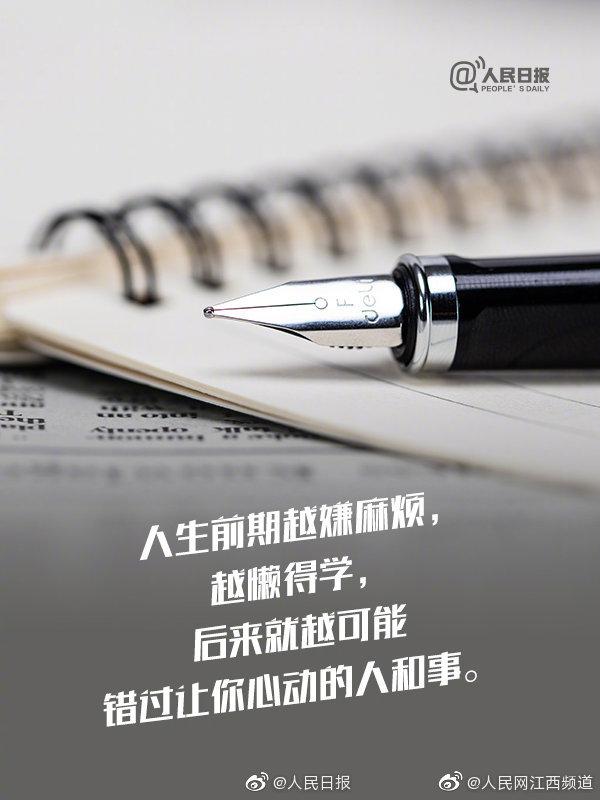 吉吉影音av资源站