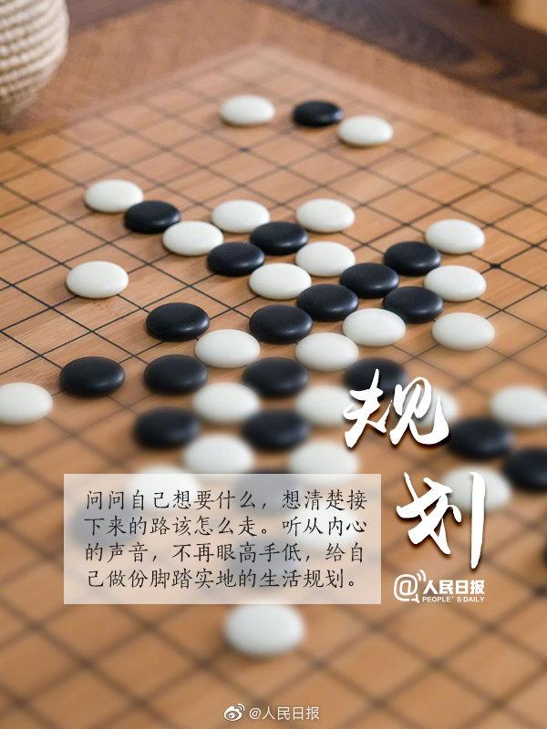 美暴乱和香港有本质区别?华春莹直言不讳 撕碎外媒双标嘴脸