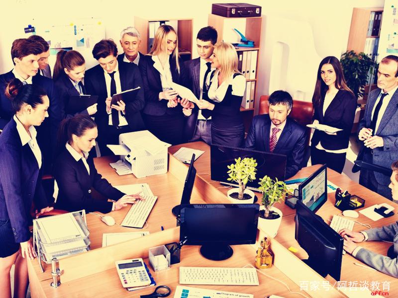 """会计人员""""理想""""的证书,拥有的人很少,薪资待遇却很高"""