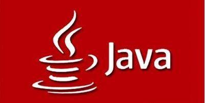 Java 的JAR包、EAR包、WAR包介绍