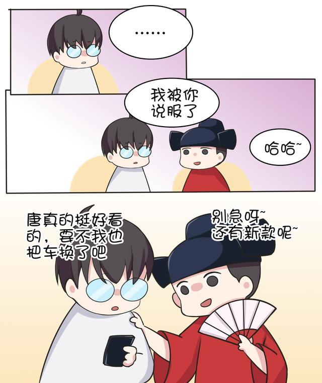 """比亚迪SA2官图发布,""""隐形""""奥迪来了!"""