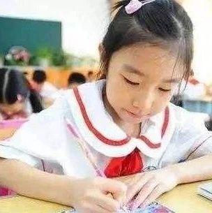 郑州市小学入学后天起报名 各区划片材料须知大汇总