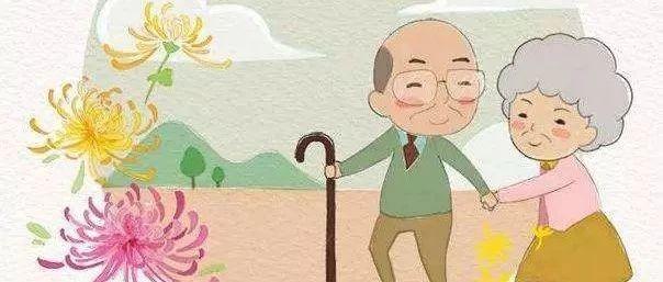 重阳节上海老人福利盘点:补助、津贴、免费服务大全