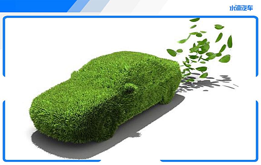 新能源车十年补贴研究:有些重要的事被忽略了