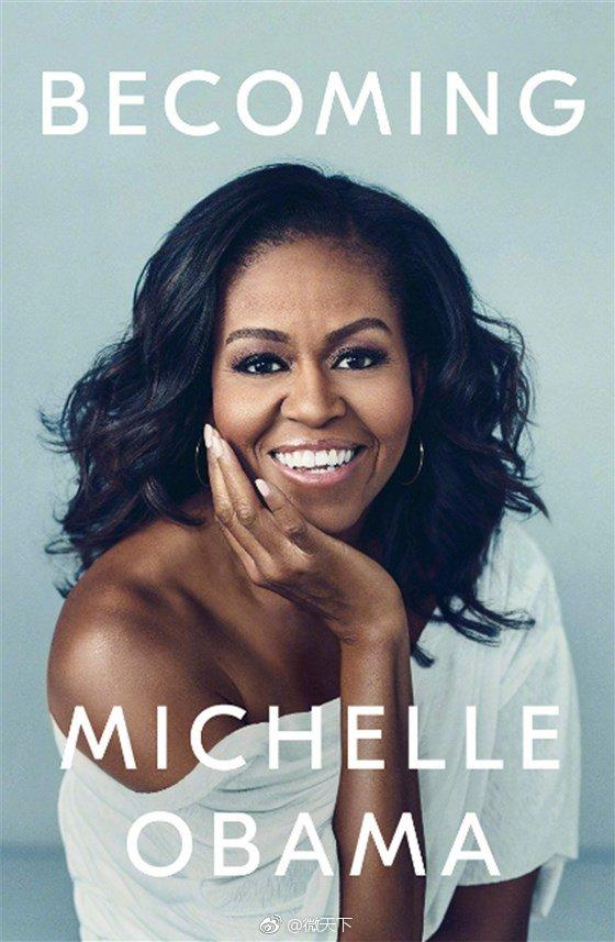 奥巴马2018年最爱的书籍? 当然是米歇尔的新书