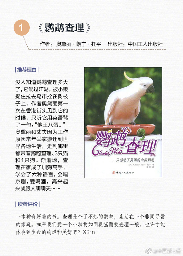 广州新增10例无症状感染者:9人为外国籍 3人曾赴酒馆就餐