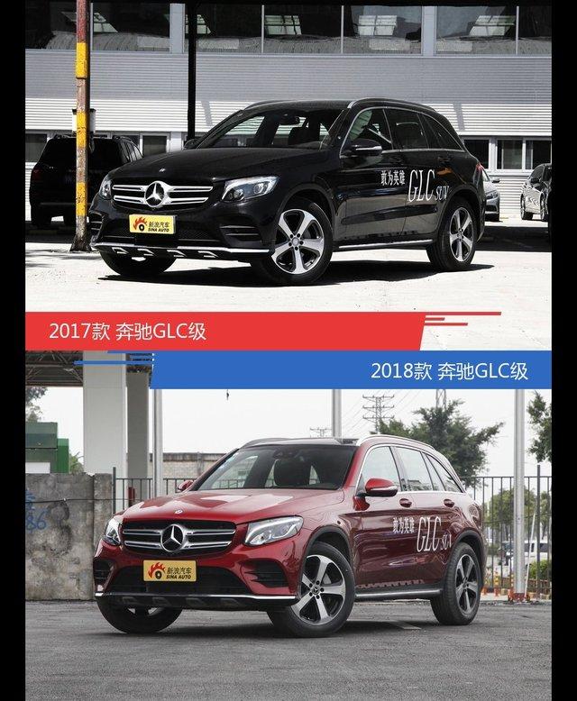 奔驰GLC级新老车型外观/内饰有何差异