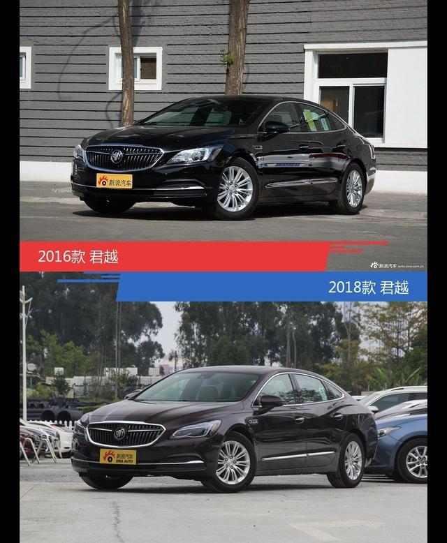 全面升级实力大增 君越新旧款实车对比
