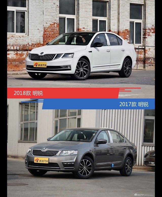 明锐新老车型外观/内饰有何差异
