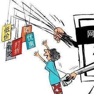 """""""双十一""""即将来临 别光顾着买!电信诈骗也要防"""