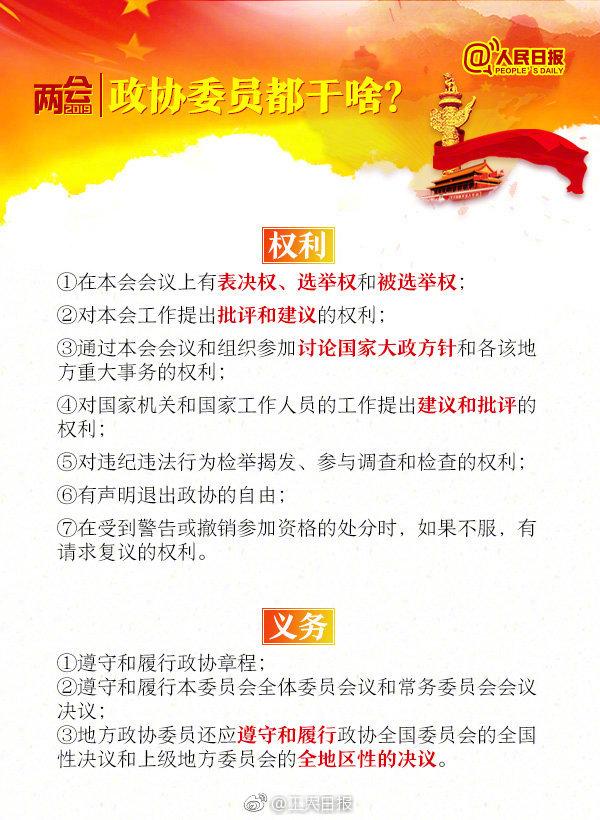 中国抗疫专家分享经验