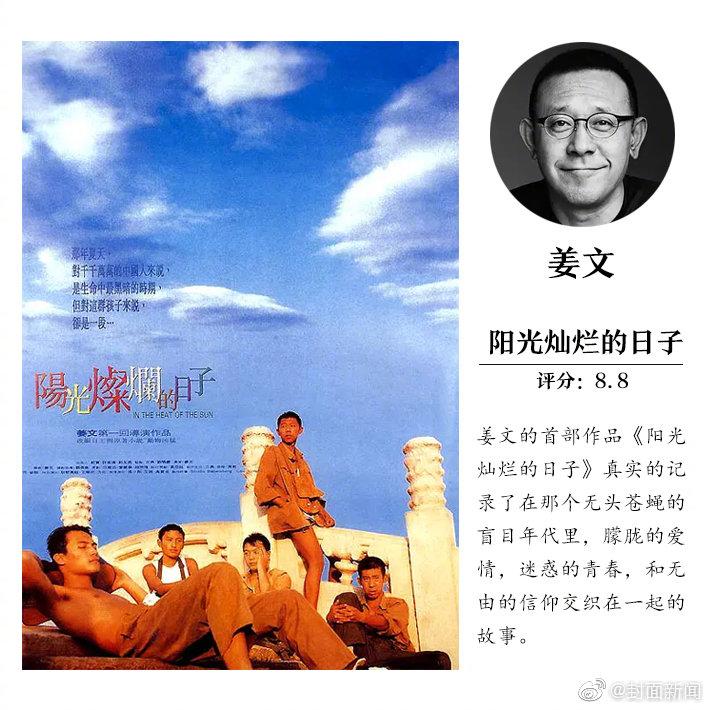 舌尖上的中国高清下载