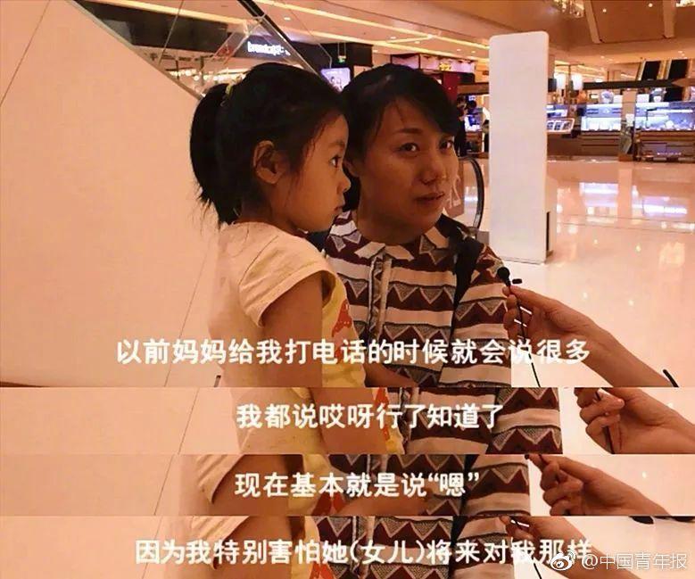 蔡卓宜十元说咬筷子就能练出微笑唇,我不信!