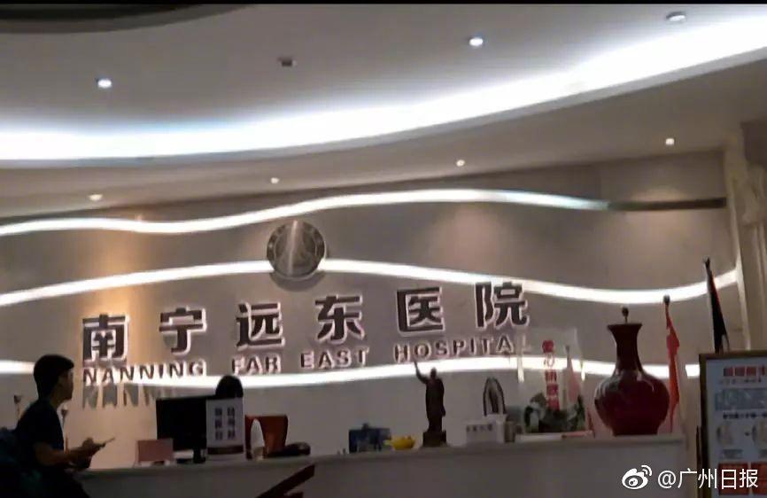 新闻龙卷风 论坛_九旬老人被列为