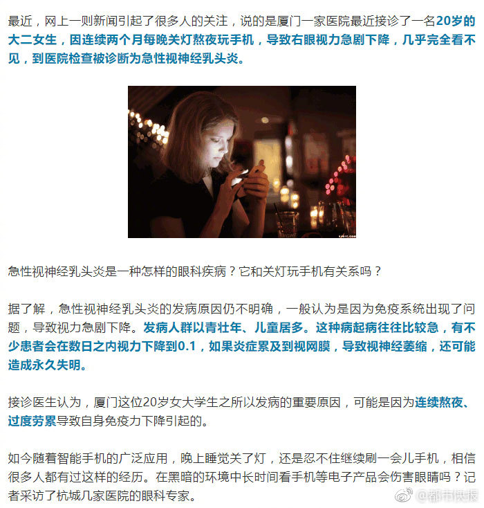 www.hengzhongshuili.cn