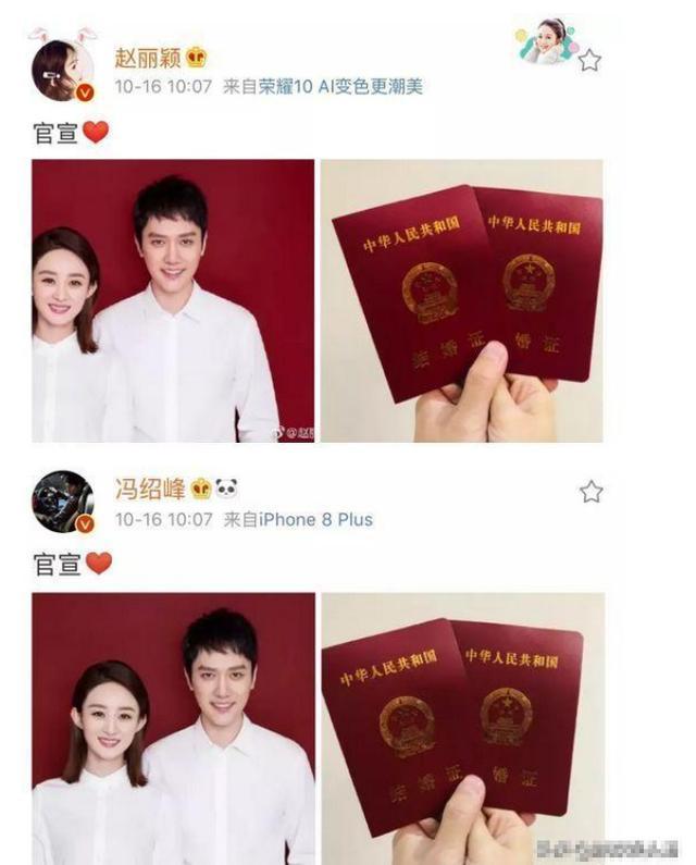 原来冯绍峰的父亲是他?