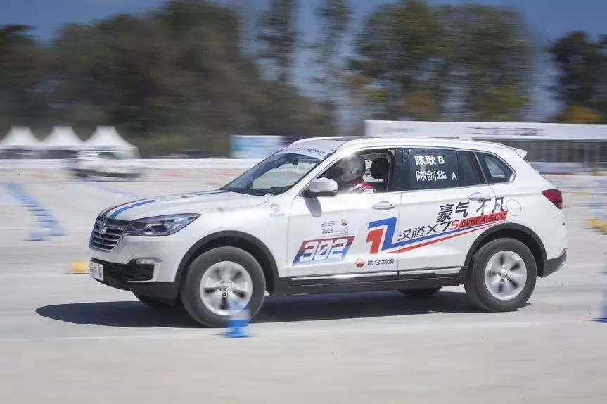 赛事营销初见成效,汉腾汽车获品牌营销大奖