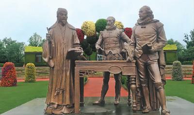 汤显祖对话莎士比亚 文化旅游擦亮抚州