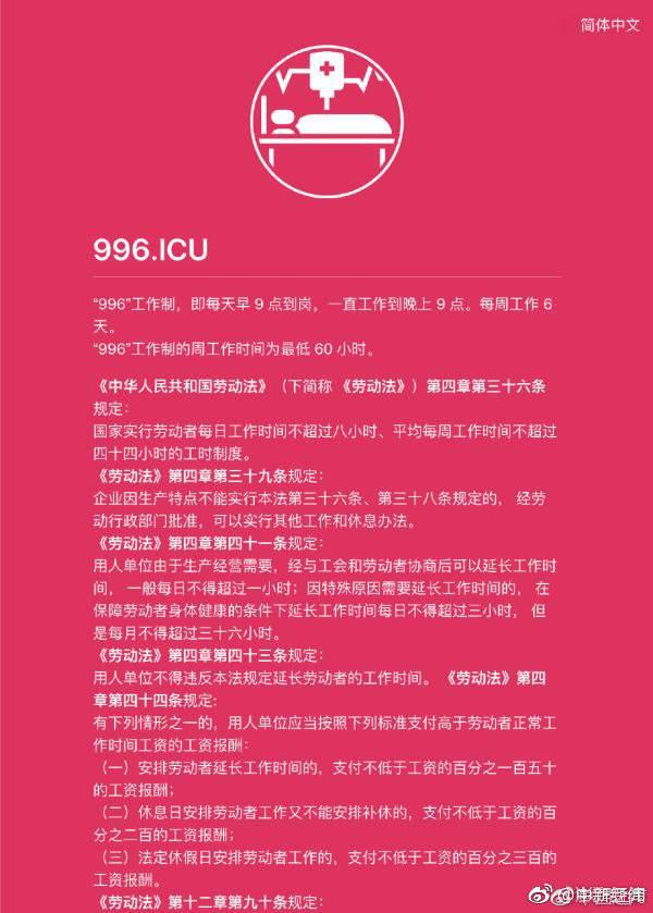 中国大学MOOC: 财商教育越早越好