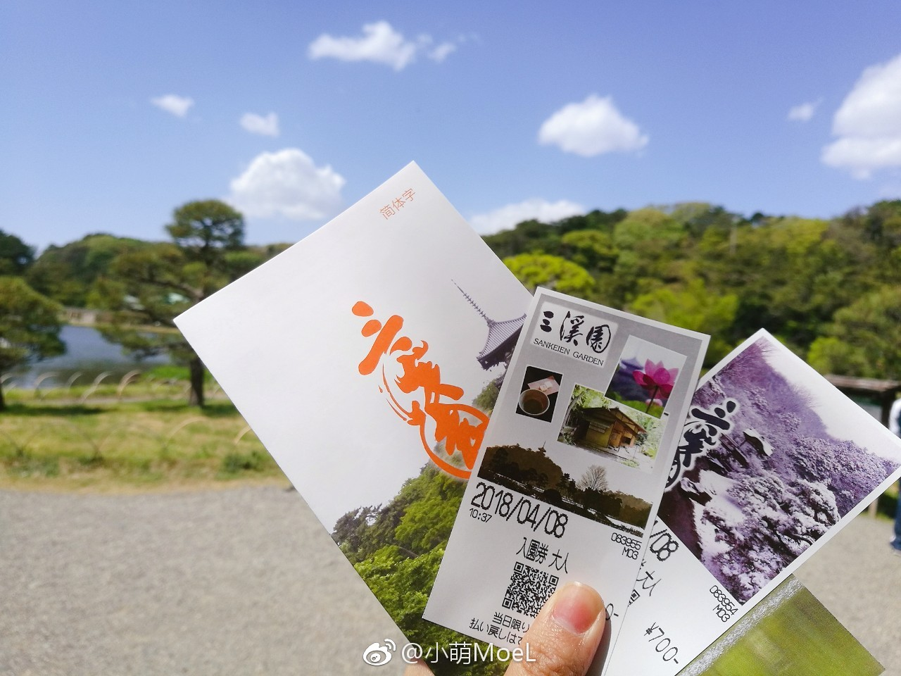 【横滨】三溪园,庭院深处的一杯抹茶