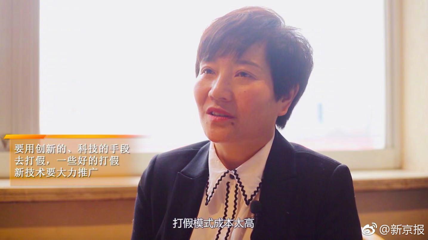 日方称中韩批评日本毫无道理 外交部以科学数据回应