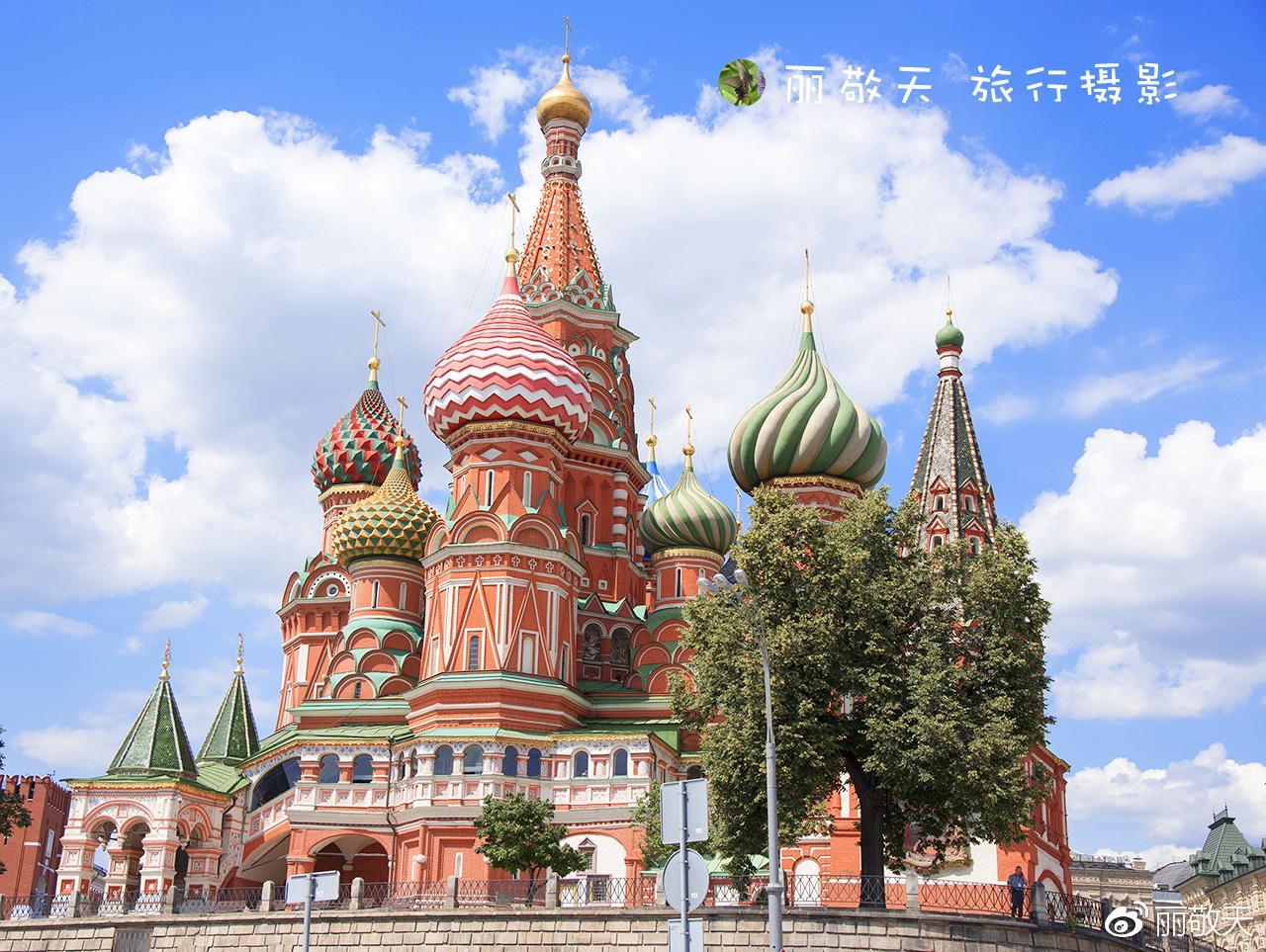 俄罗斯世界杯纪行之莫斯科初印象