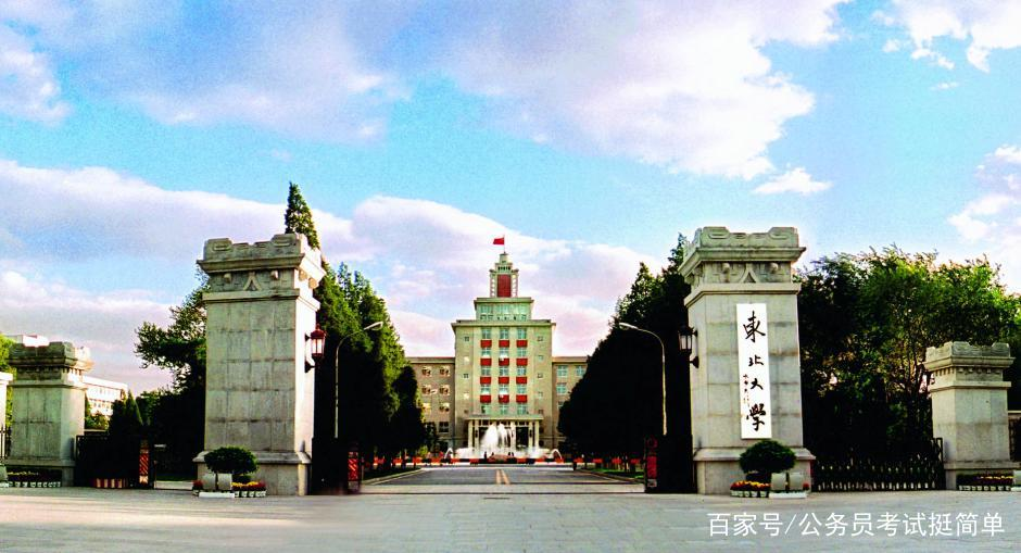 校友会网2019中国大学排名,这几所大学的名次,有点意外