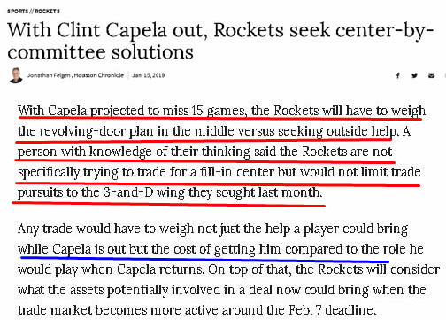 卡皇缺席15场火箭却无补强中锋计划 德帅明言将主打小阵容克敌