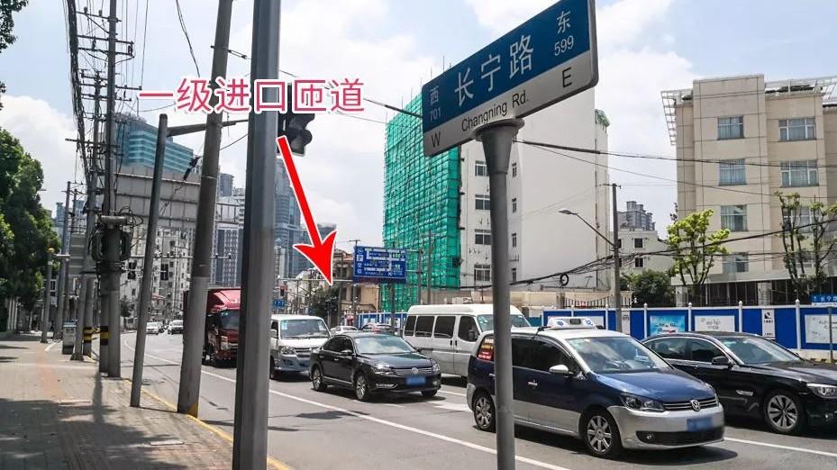 北横通道江苏路出入口匝道位置确定 施工方案一览