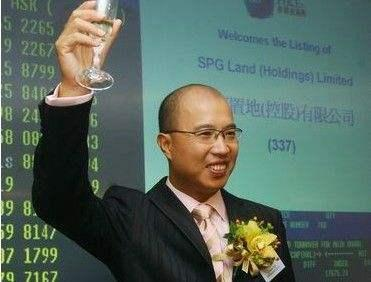 快讯   绿地香港澄清董事局主席王伟贤质押贷款与公司无关
