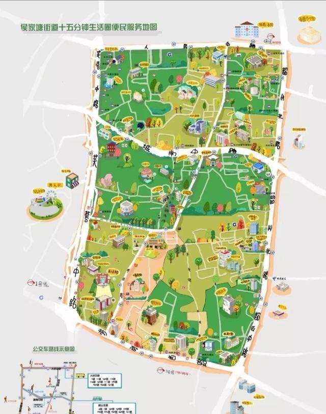 贴心!侯家塘街道15分钟生活圈手绘地图便民新升级!