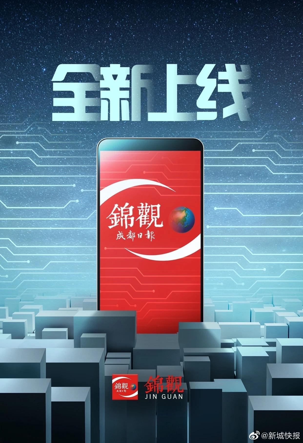 上海申花对重庆足球秘饭直播