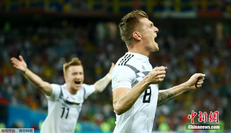 德国队2-1绝杀瑞典 克罗斯任意球建功