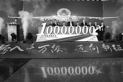 宁波机场旅客运输量突破1000万 直飞航线会越来越多