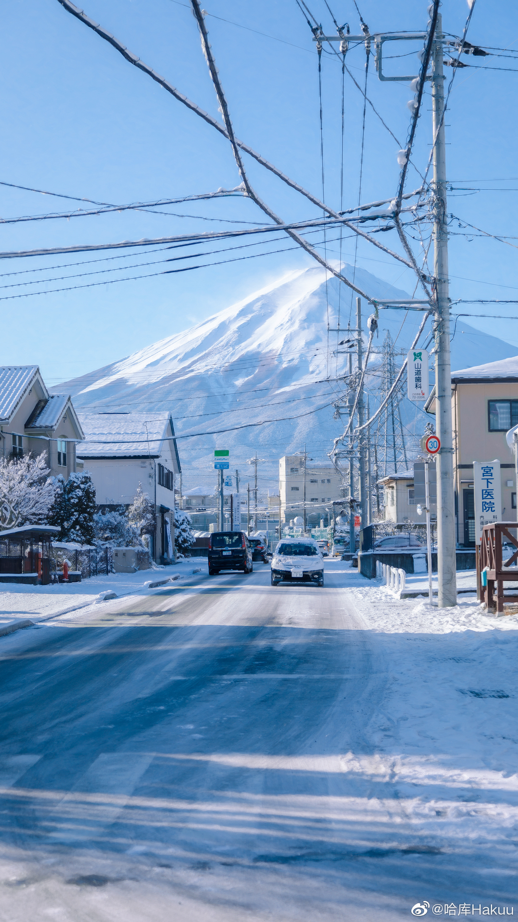 2020年,富士初雪