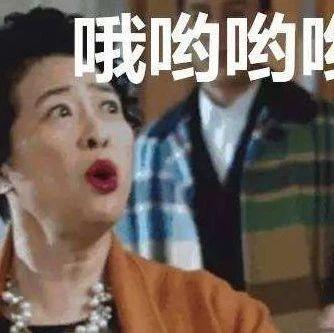 台州姑娘洗个澡9千元手机被抢走 男友一句话让她崩溃