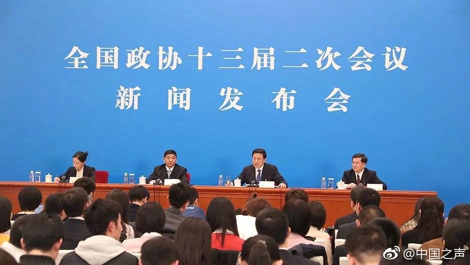 【沙巴攻略】中央政治局常委会召开会议 听取长生疫苗问题调查报告