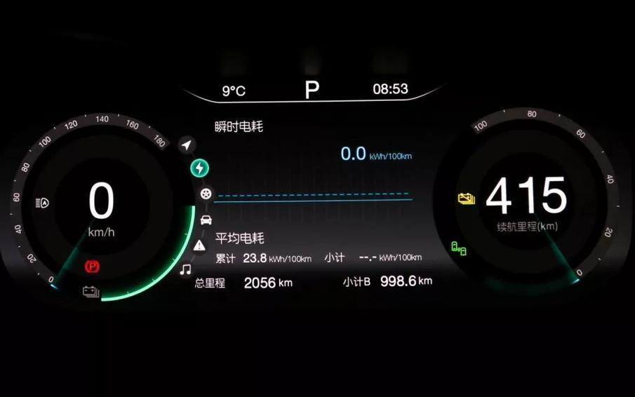 超长续航能带来怎样体验?车叔试驾北汽新能源EX5