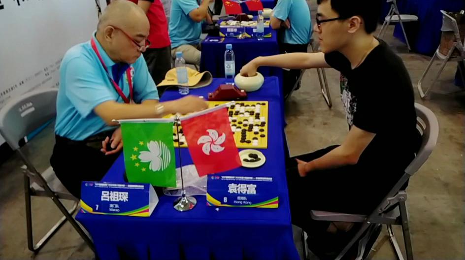 视频-2018年第十四届中国-东盟围棋邀请赛打响