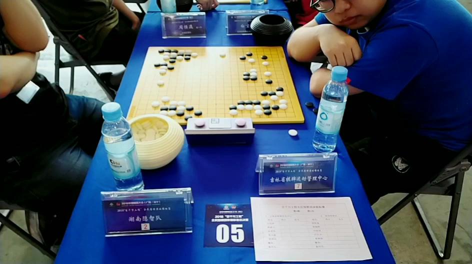 视频-围棋团体锦标赛 湖南隐智VS吉林棋牌管理中心